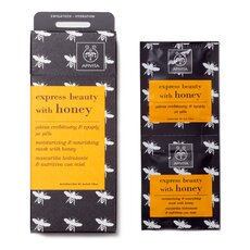 APIVITA EXPRESS BEAUTY ΜΑΣΚΑ ΕΝΥΔΑΤΩΣΗΣ & ΤΡΟΦΗΣ με μέλι 2*8ml