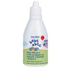 FREZYDERM Baby ABCC Μαλακτικό λάδι για την απομάκρυνση της νινίδας των βρεφών 50ml, fig. 1