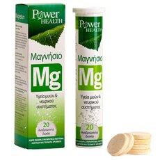 POWER HEALTH Magnesium Hρεμία και Xαλάρωση 20 Δισκία, fig. 1
