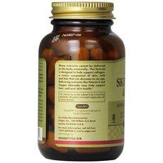 Solgar Skin Nails & Hair Ολοκληρωμένη Φόρμουλα για Δέρμα, Νύχια & Μαλλιά 60 Tablets, fig. 3