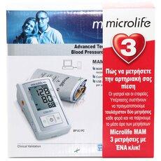 MICROLIFE BP A3 PC/ MAM PC Πιεσόμετρο Μπράτσου, fig. 3