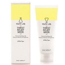YOUTH LAB Thirst Relief Mask Μάσκα εντατικής ενυδάτωσης, με δράση έως και 6 ώρες μετά την εφαρμογή 50ml, fig. 1