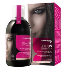 MyElements Beautin Collagen Βανίλια & Φράουλα 500ml