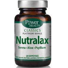 POWER HEALTH Nutralax Η φυσική λύση στη δυσκοιλιότητα 20Caps, fig. 1