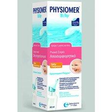 PHYSIOMER Hypertonic Ρινικό Αποσυμφορητικό - Υπέρτονο Απο 2 Ετών, 135ml