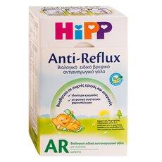 HiPP AR Anti-Reflux γάλα για βρέφη από τη γέννηση 500 γρ.