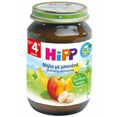 HiPP Φρουτόκρεμα με Μήλο και Μπανάνα βιολογικής καλλιέργειας μετά τον 4ο μήνα 190γρ