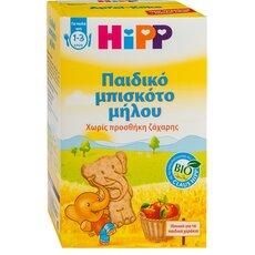 HiPP Παιδικά Μπισκότα Μήλου από 1-3 ετών 150gr - 30 τεμάχια