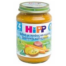 HiPP Παιδική Τροφή σε βαζάκι Βοδινό με Πατάτες και Καρότο μετά τον 4ο μήνα 190gr