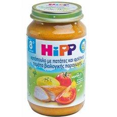 HiPP Παιδική Τροφή σε βαζάκι Κοτόπουλο με Πατάτες και Φρέσκια Τομάτα βιολογικής Παραγωγής από τον 10ο μήνα 220gr