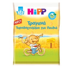 HiPP Παιδικά Τυροδαχτυλίδια από το 1-3 έτος Βιολογικής Προέλευσης 25gr