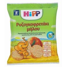 HiPP Παιδικά Ρυζογκοφρετάκια από τον 8ο μήνα Βιολογικής Προέλευσης 30gr