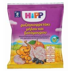 HiPP Παιδικά Ρυζογκοφρετάκια Μήλου και Βατόμουρου Βιολογικής Προέλευσης από τον 8ο μήνα 30gr