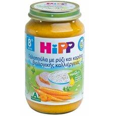 HiPP Παιδική Τροφή σε βαζάκι Γαλοπούλα με Ρύζι και Καρότο βιολογικής Καλλιέργειας 220gr