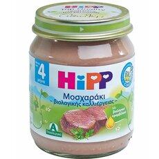 HiPP Παιδική Τροφή σε βαζάκι Μοσχαράκι Βιολογικής Καλλιέργειας μετά τον 4ο μήνα 125gr