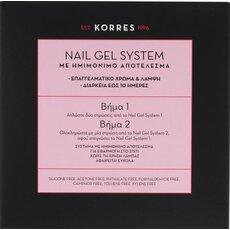 KORRES Nail Gel System Classic Red Ημιμόνιμα Βερνίκια νυχιών για Ημιμόνιμο Αποτέλεσμα, Επαγγελματικό Χρώμα & Λάμψη σε 2 Βήματα, fig. 1