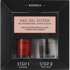 KORRES Nail Gel System Ημιμόνιμα Βερνίκια νυχιών για Ημιμόνιμο Αποτέλεσμα, Επαγγελματικό Χρώμα & Λάμψη σε 2 Βήματα