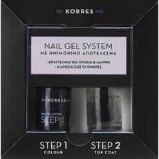 KORRES Nail Gel System Dark Mauve Ημιμόνιμα Βερνίκια νυχιών για Ημιμόνιμο Αποτέλεσμα, Επαγγελματικό Χρώμα & Λάμψη σε 2 Βήματα