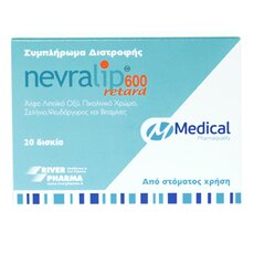 MEDICAL Nevralip Retard 600mg 20 δισκία