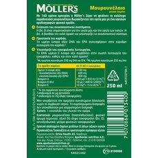 MOLLER'S Μουρουνέλαιο Lemon 250ml, fig. 1