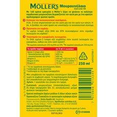 MOLLER'S Μουρουνέλαιο Natural 250ml, fig. 1