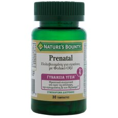 NATURE'S BOUNTY Prenatal Πολυβιταμίνη για Εγκύους με Φολικό Οξύ 30tabs