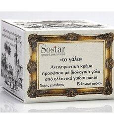 SOSTAR - ΤΟ ΓΑΛΑ Αντιγηραντική Κρέμα Προσώπου με βιολογικό γάλα από ελληνικά γαϊδουράκια 50ml