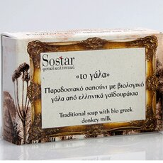SOSTAR - ΤΟ ΓΑΛΑ Παραδοσιακό Σαπούνι με γάλα γαϊδούρας 100gr