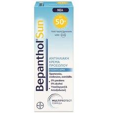 Bepanthol SUN Αντιηλιακή Κρέμα Προσώπου SPF50+ 50ml