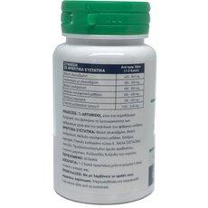 Doctor's Formulas Arthridol Φόρμουλα Αρθρώσεων 60 δισκία, fig. 2