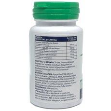 Doctor's Formulas Bromeact Φόρμουλα Αντιφλεγμονώδης 30 κάψουλες, fig. 1