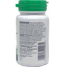 Doctor's Formulas Bromeact Φόρμουλα Αντιφλεγμονώδης 30 κάψουλες, fig. 2