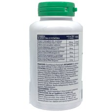Doctor's Formulas Vitamin C Formula Fast Action, 120 Δισκία, fig. 1