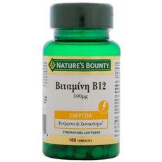 NATURE'S BOUNTY Βιταμίνη B 12 500mg 100tabs