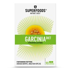 SUPERFOODS Garcinia Diet 90 Φυτικές Κάψουλες