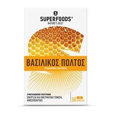 SUPERFOODS Βασιλικός Πολτός Eubias 50tabs
