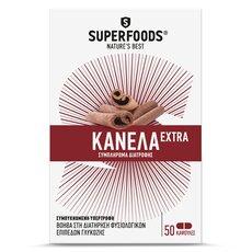 SUPERFOODS Κανέλα 50caps