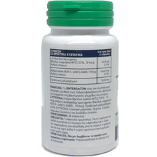Doctor's Formulas Enteroactin Φόρμουλα Προβιοτικών 15 κάψουλες, fig. 1