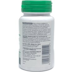 Doctor's Formulas Enteroactin Φόρμουλα Προβιοτικών 15 κάψουλες, fig. 2