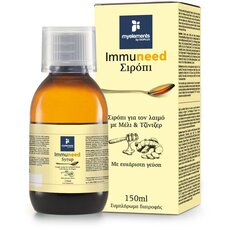 MyElements Immuneed Syrup 150ml