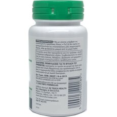 Doctor's Formulas Sedar Φόρμουλα Ύπνου (Στρές - Αϋπνία) 30 δισκία, fig. 2
