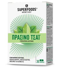 SUPERFOODS Πράσινο Τσάι 30caps