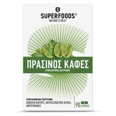 SUPERFOODS Πρασινος Καφές SuperDiet 2500mg 90 Κάψουλες