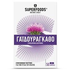SUPERFOODS Milk Thistle Γαϊδουράγκαθο 50 Κάψουλες