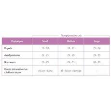 VARISAN Arm Sleeve Γάντι Ccl2 Normal Μπεζ με Σιλικόνη 1τμχ., fig. 1