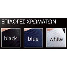 Κάλτσα MAXIS-RELAX UNISEX 280 DEN AD, fig. 1