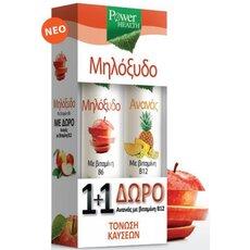 POWER HEALTH 1+1 Πακέτο Μηλόξυδο με Βιταμίνη B6 20 Αναβράζοντα Δισκία & Δώρο Ανανάς με Βιταμίνη B12 , 20 Αναβράζοντα Δισκία