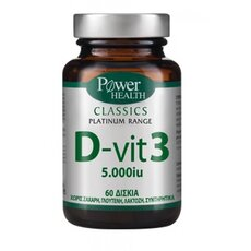 POWER HEALTH D-Vit 3 5.000iu, 60 Δισκία