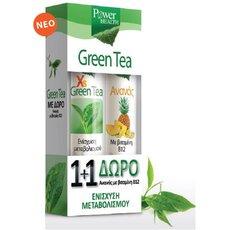 POWER HEALTH 1+1 Πακέτο Xs Green Tea 20 Αναβράζοντα Δισκία & Δώρο Ανανάς με Βιταμίνη B12, 20 Αναβράζοντα Δισκία