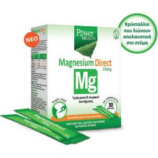 POWER HEALTH Magnesium Direct 350mg, 30 Φακελάκια